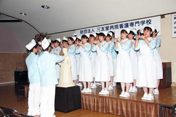 三友堂看護専門学校画像